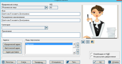 Download OpenPapyrus Sophisticated ERP, CRM, Point-Of-Sale (POS), etc. Open source now.